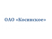 Логотип Косинское
