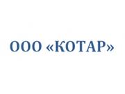Логотип Котар