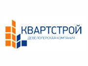 Логотип Квартстрой