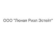 Логотип Люная Риэл Эстейт