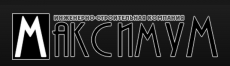 Логотип МАКСИМУМ
