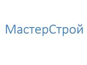 Логотип МастерСтрой