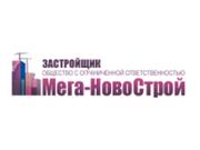 Логотип Мега-НовоСтрой