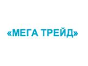 Логотип Мега Трэйд