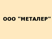 Логотип Металер