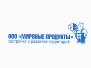 Логотип Мировые продукты