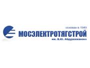 Логотип МосЭлектроТягСтрой