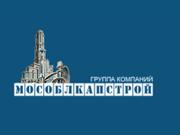 Логотип Мособлкапстрой