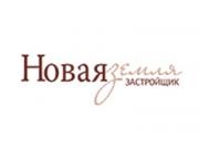 Логотип Новая Земля