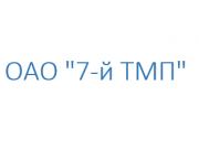 "Логотип ОАО ""7-й ТМП"""