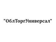 Логотип ОблТоргУниверсал