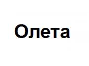 Логотип Олета