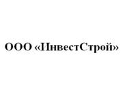 """Логотип ООО """"ИнвестСтрой"""""""