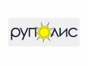 "Логотип ООО ""Руполис-Растуново"""