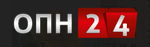 Логотип ОПН24