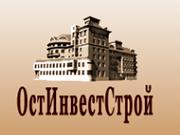 Логотип ОстИнвестСтрой