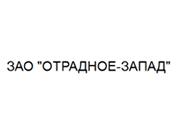 Логотип Отрадное-запад