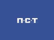 Логотип Первый строительный трест (ПСТ)