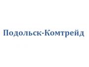 Логотип Подольск-Комтрейд
