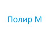 Логотип Полир-М