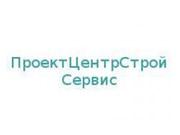 Логотип ПроектЦентрСтройСервис