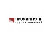 Логотип Промингрупп