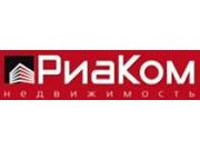 Логотип РиаКом