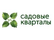 Логотип Садовые Кварталы
