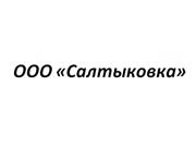Логотип Салтыковка