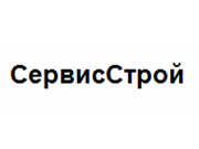 Логотип СервисСтрой