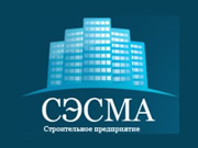 Логотип СЭСМА