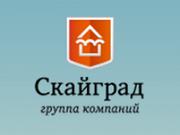 Логотип Скайград