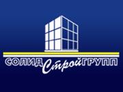 Логотип СолидСтройГрупп