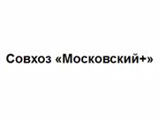 Логотип Совхоз Московский+