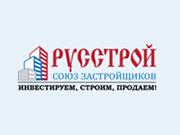 Логотип Союз застройщиков