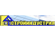 Логотип Стройиндустрия