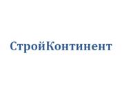 Логотип СтройКонтинент