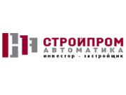 Логотип Стройпромавтоматика