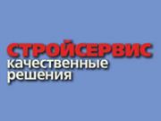 Логотип Стройсервис