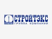 Логотип Стройтэкс