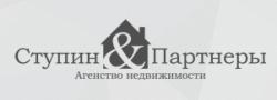 Логотип Ступин и Партнеры