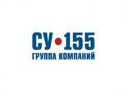 Логотип СУ-155