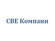 Логотип СВЕ Компани