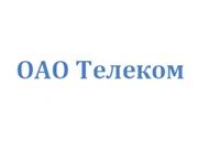 Логотип Телеком
