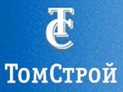 Логотип ТомСтрой