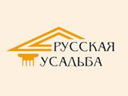 """Логотип УК """"Русская Усадьба"""""""
