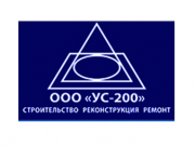 Логотип УС-200