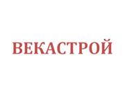 Логотип ВЕКАСТРОЙ