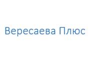 Логотип Вересаева Плюс
