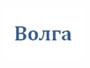 Логотип Волга
